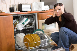продать старую посудомойку